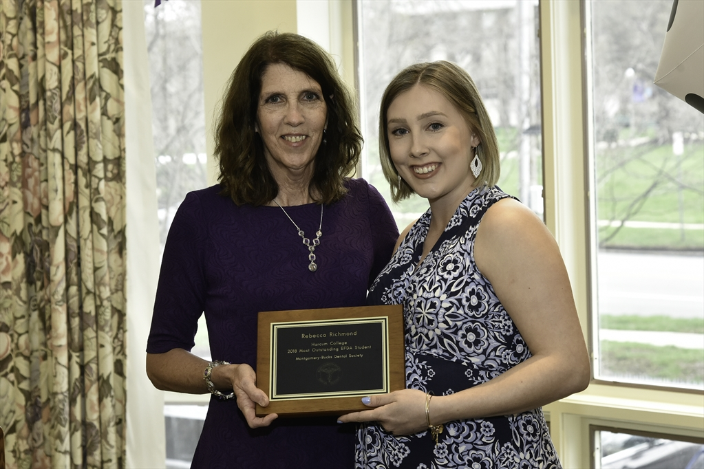 Harcum College Student Recognition Awards
